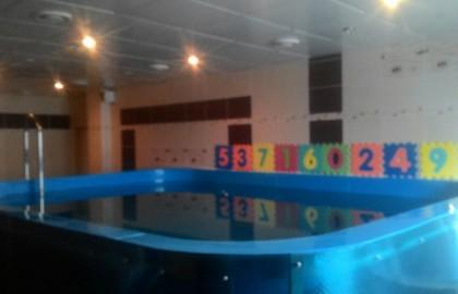 Бассейн для грудничков (Минск)