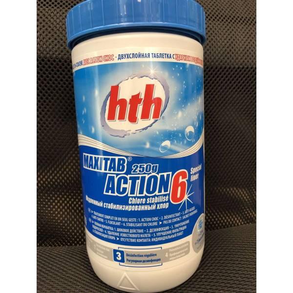 Двухслойные таблетки HTH, 250 гр. K801792H1 1 кг