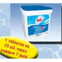 Двухслойные таблетки HTH, 250 гр.  артикул K801797H1 5 кг