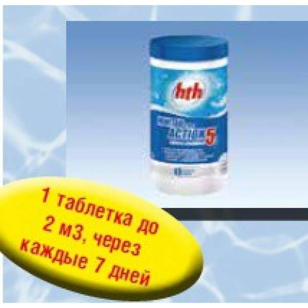 HTH Многофункциональная медленнорастворимая таблетка стабилизированного хлора 5 в 1, 20 гр. артикул C800702H1 1 кг