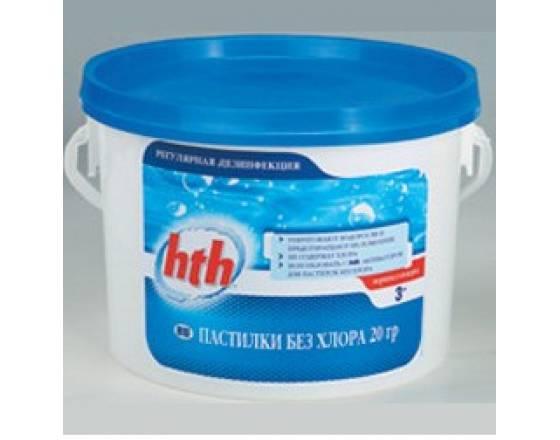 Активный кислород в таблетках по 20 гр 1 кг арт D801127H9*