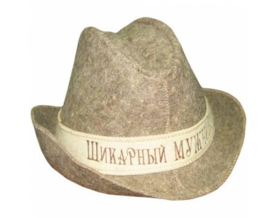 Шляпа Шикарный мужчина