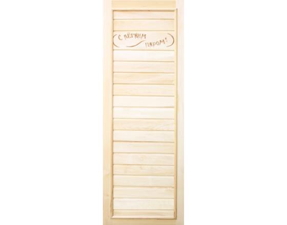 Дверь для бани «Эконом»