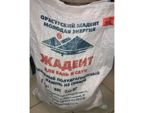 Камни для сауны и бани Жадеит шлифованный, 20 кг