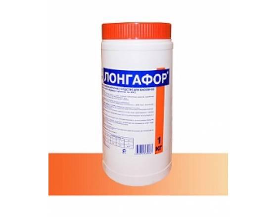 «ЛОНГАФОР» табл. 200гр. 1кг. - средство пролонгированного действия для дезинфекции бассейна в таблетках