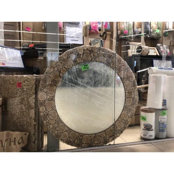 Зеркала Можжевельник q700мм
